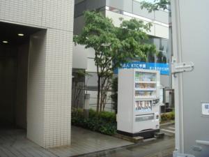 honatsugi01