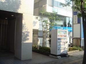 honatsugi02